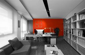 Despachos profesionales presupuestos y seguros for Catalana occidente oficinas